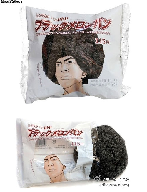 black_melon_bread_afro.jpg