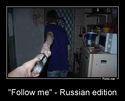 follow me russian edition