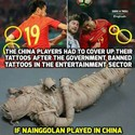 china sports tattoo ban