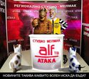 alf tv studio melmak